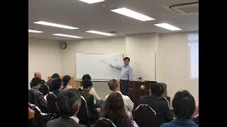 2019年2月時事解説 時局分析 藤原直哉理事長 第39回NSP時局ならびに日本再生戦略講演会