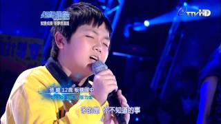 Repeat youtube video 【超級偶像7】張龍 : 你不知道的事 (20121215 - 13取12強 )