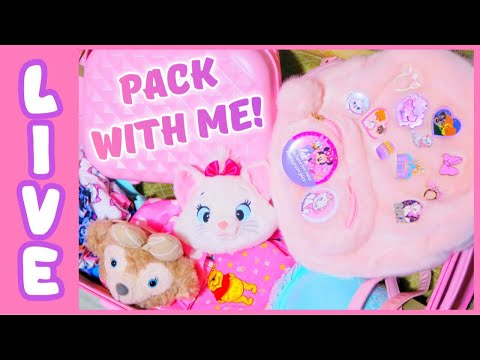 LIVE Pack With Me For Disneyland!