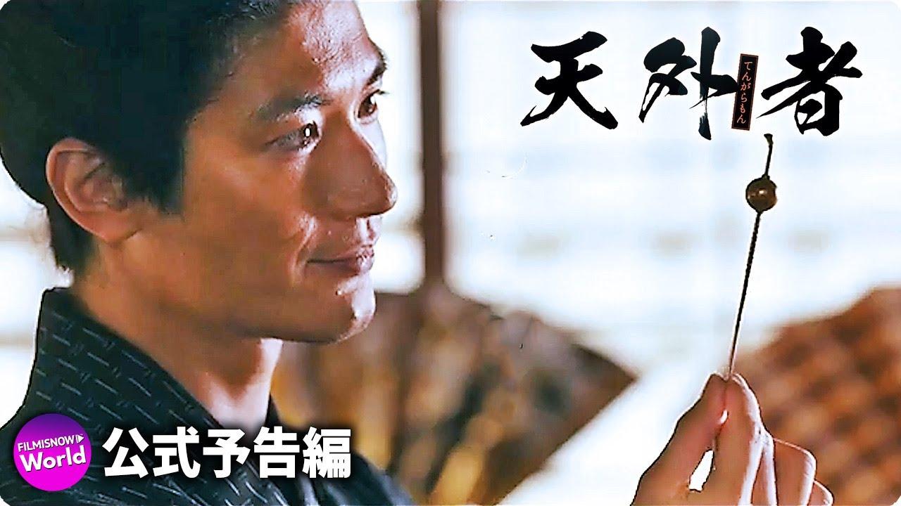 彼女 三浦 春 歴代 馬