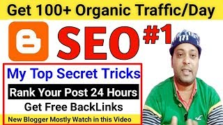 How to Get 100+/ Daily Free Real Traffic on Your Blog