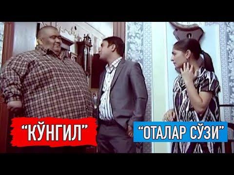 """""""Оталар сўзи"""": """"Кўнгил""""    """"Otalar so'zi"""": """"Ko'ngil"""""""