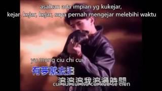 cui mong (lirik dan terjemahan)