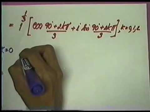 การหารากที่ n ของจำนวนเชิงซ้อน