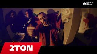 2TON - E di qa thom (Official Music Video HD)