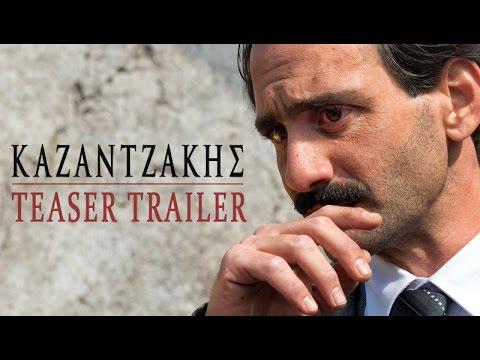 Καζαντζάκης - Official Teaser Trailer [HD]