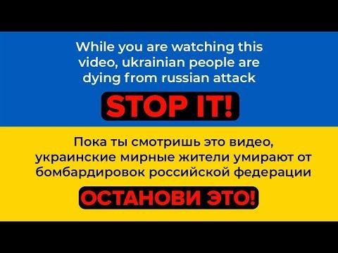 Смотреть клип J:морс - Гренландия