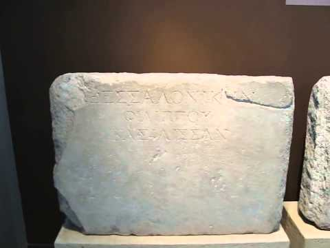Ancient Macedonian inscriptions.  Thessaloniki or Solun ?