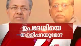 News Hour 18/07/16 CPI and AISF against MK Damodaran | Asianet NEWS HOUR 18th July 2016