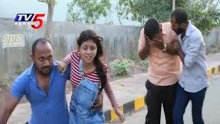 Special Report On Aa Gang Repu 2 Short Film | Web Show | TV5 News