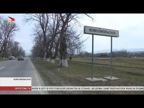 В Северной Осетии развиваются территориальные общественные самоуправления