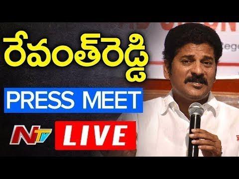 Revanth Reddy LIVE | Press Meet Over Telangana Municipal Election Results | NTV LIVE