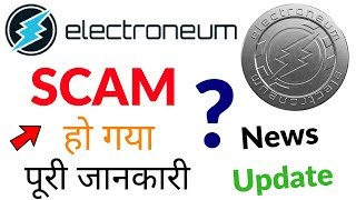 Electronuem Coin Scam? News And Update THE MOBILE CRYPTOCURRENCY Cryptopia,Poloniex,Bittrex,Bitfinex