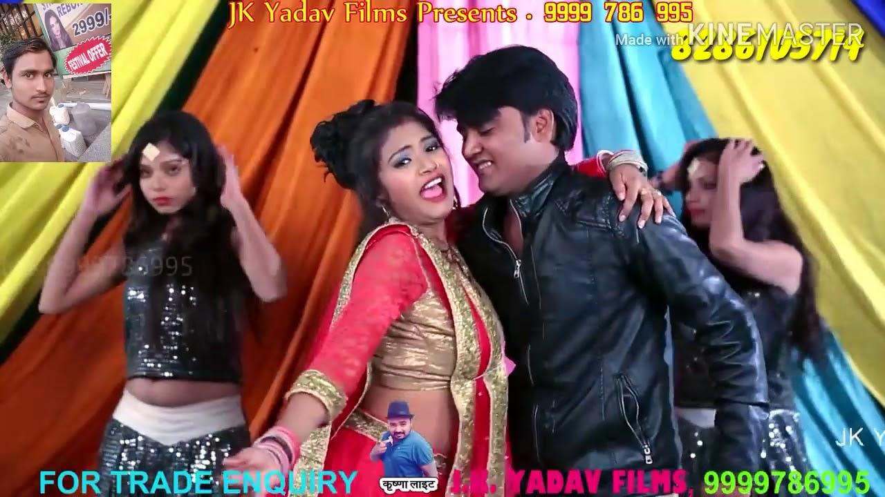 Bhojpuri video DJ - YouTube