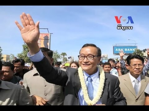 Opposition Leader Sam Rainsy Calls for Justice for Cambodians លោកសមរង្ស៊ីប្រកាសរកយុត្តិធម៌