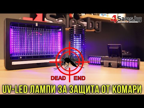 Соларна лампа против комари TV535 19