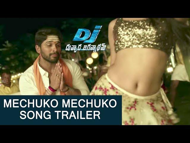 Dj movie video songs download telugu wap net