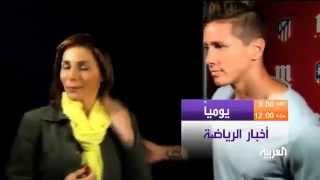 برومو مقابلات العربية الخاصة مع نجوم اوروبا - يوميا