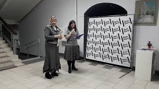 Открытие выставки Веры Полынской-Кобытевой 18.01.19 Красноярский Дом кино