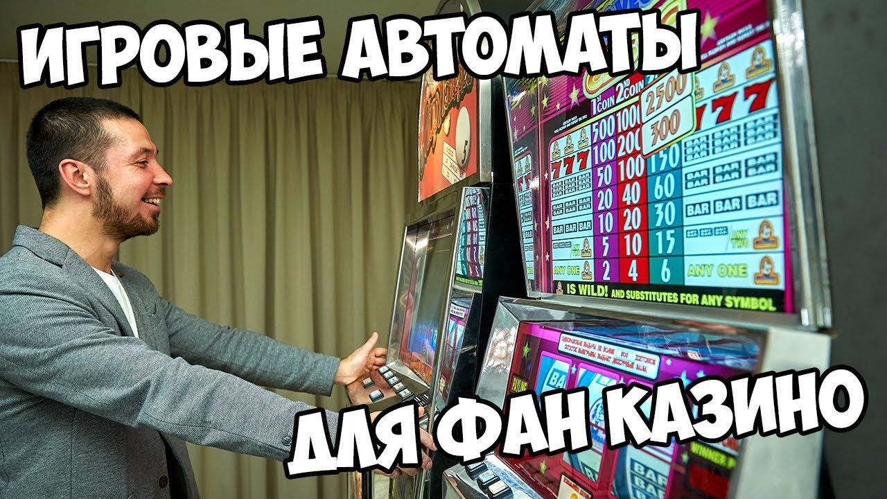 Игровые автоматы гостевая содержание подтверждение изображения рулетка онлайн на телефоне