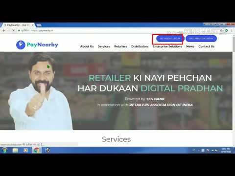 paynearby yes bank retailer certificate कैसे download करे