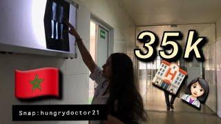 Première année médecine au Maroc