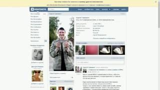 Заработок Вконтакте на SMMOK, заработок на лайках, подписках, вступления в группы