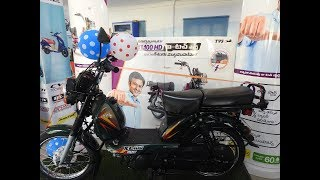 2018 TVS XL 100 With Self Start || USB Charger || LED DRL Detailed WalkAround Review