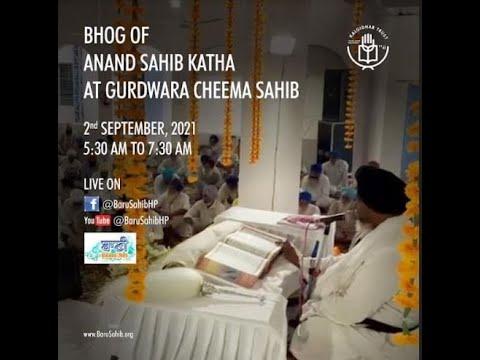 Live-Bhog-Of-Anand-Sahib-Katha-G-Cheema-Sahib-02-Sept-2021