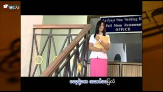 Song from The Day I Remember the Most (Burmese Music Video Album) - 13