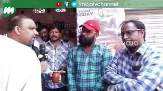 Election Vindhu Mojo Special Program With Kathi Mahesh Mydukur