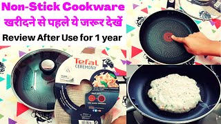 New Teflon Ceremony Non Stick Pan Review after 1 year Use Premium Quality Non Stick Cookware 2021