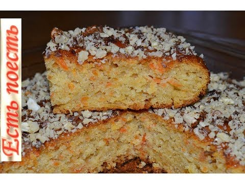 Пирог морковно яблочный в мультиварке