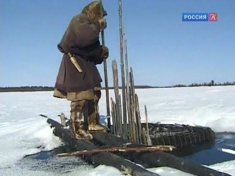 Жизнь хантов / Россия, любовь моя! / Телеканал Культура