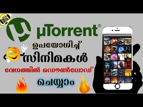 Best Movie Downloading App In 2019|Download Malayalam Movie| Download Movies From Torrent