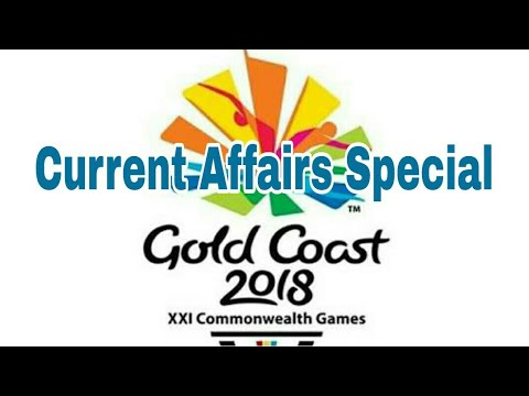 commonwealth-games-2018-current-affairs-|-complete-analysis-of-expected-questions-in-hindi-|-gk-qstn