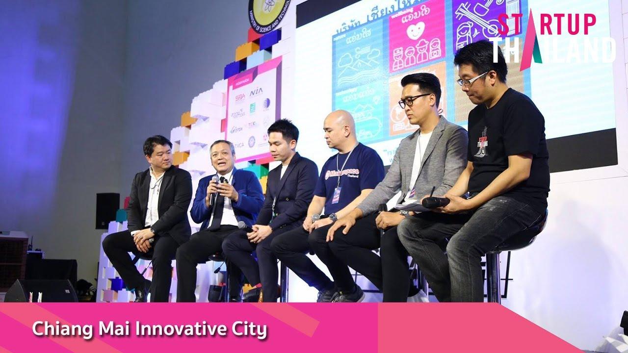 Chiang Mai Innovative City กับอนาคตของการพัฒนาเศรษฐกิจภาคเหนือ