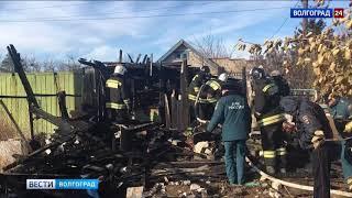 В Волгограде при пожаре в дачном доме погибли два человека