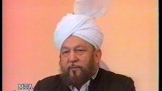 Urdu Khutba Juma on November 30, 1990 by Hazrat Mirza Tahir Ahmad