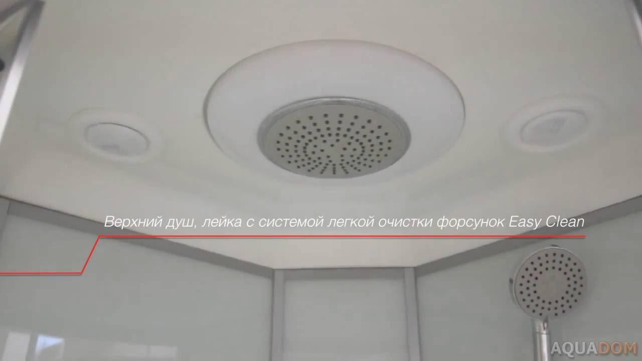 Заказать душевые кабины luxus в интернет-магазине душевой с доставкой по москве. Описание, характеристики, фото и отзывы в каталоге сантехники и мебели для ванной.