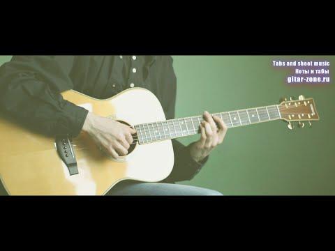 Кино (В.Цой) - Перемен │Переложение для гитары