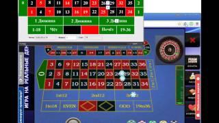 Программа RouletteFull против рулетки.Электронный стол.(, 2016-09-22T12:15:04.000Z)