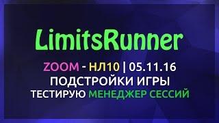 видео покерный софт на русском языке