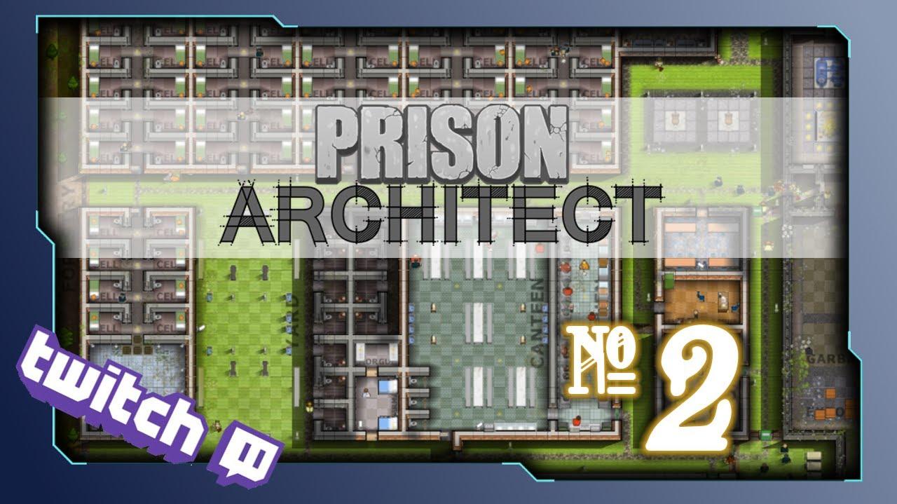 The Prisoners Stream