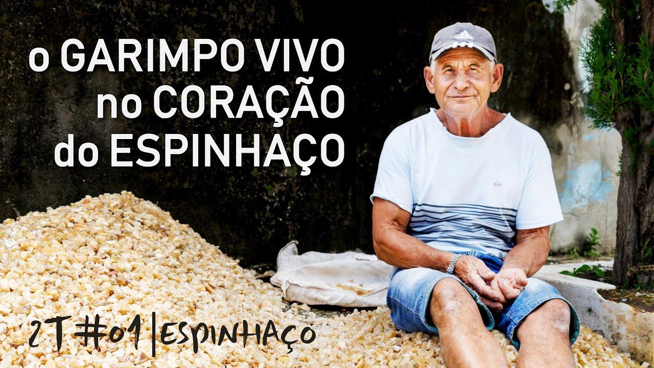 Um GARIMPO VIVO no CORAÇÃO do ESPINHAÇO | Guia de Cicloturismo Serra do Espinhaço | 2T#01