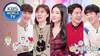 hello counselor ep390