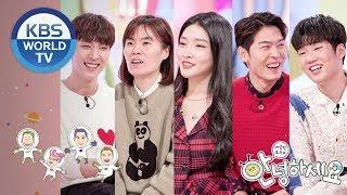 Guests:Choi Taejoon, Park Jisun, Chungha, Austin Kang, Kim Haon[Hello Counselor/ENG, THA/2019.01.07]