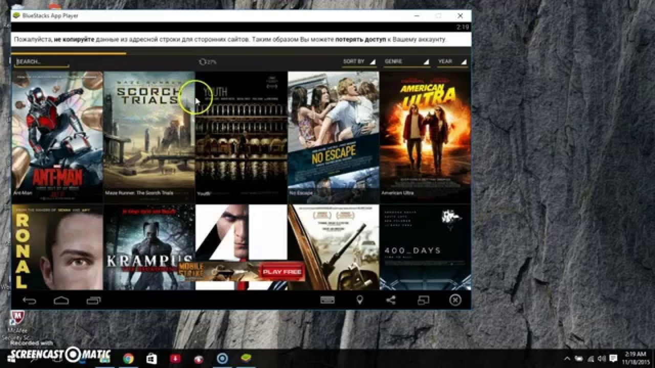 showbox free movies for laptop