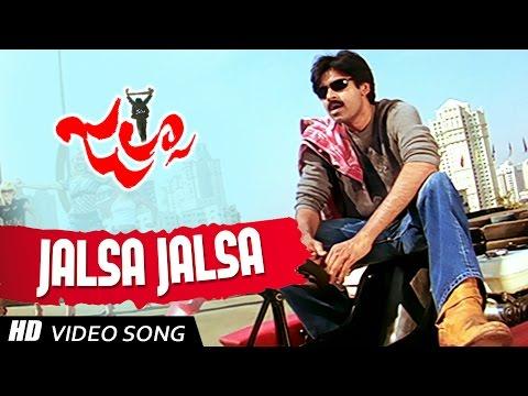 Jalsa Jalsa Title Video Song || Jalsa Telugu Movie || Pawan Kalyan , Ileana D'Cruz