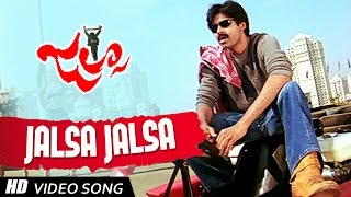 Jalsa Jalsa Title Video Song || Jalsa Telugu Movie || Pawan Kalyan , Ileana D